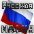 http://gllord.listbb.ru/images/ranks/gllord_listbb_ru/RM.png